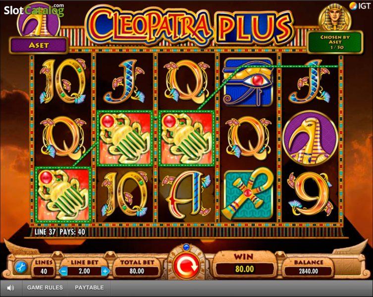 Mejoras del Slot Cleopatra Plus en Colombia que te ayudarán a ganar más dinero